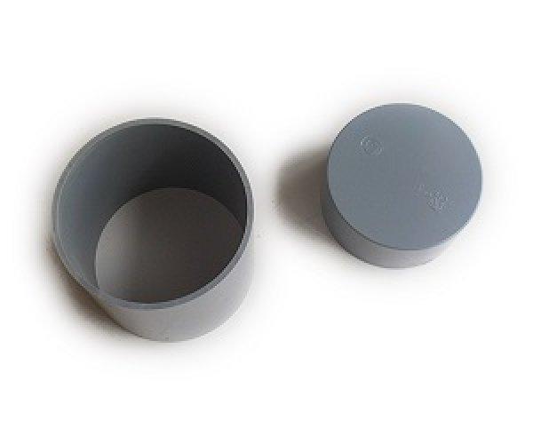 画像1: パイプ筒セット (1)