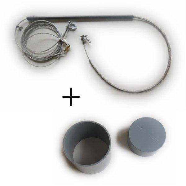 画像1: 押しバネ式くくりワイヤーセット パイプ筒付 5個セット【送料無料(一部地域除く)】 (1)