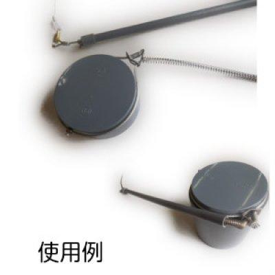 画像1: 押しバネ式くくりワイヤーセット パイプ筒付 5個セット【送料無料(一部地域除く)】